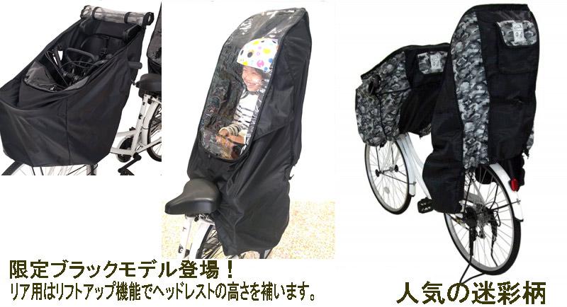 limited-black